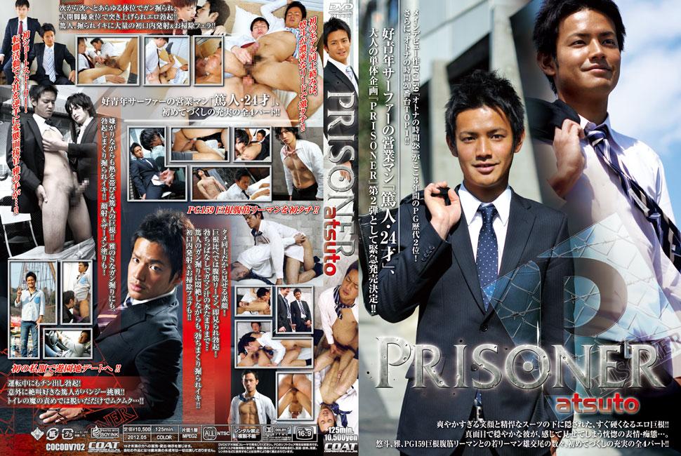COAT – PRISONER ATSUTO (HD)