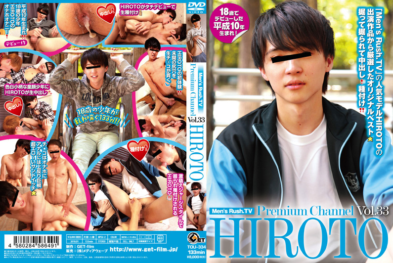 Get Film – Men's Rush.TV Premium channel HIROTO