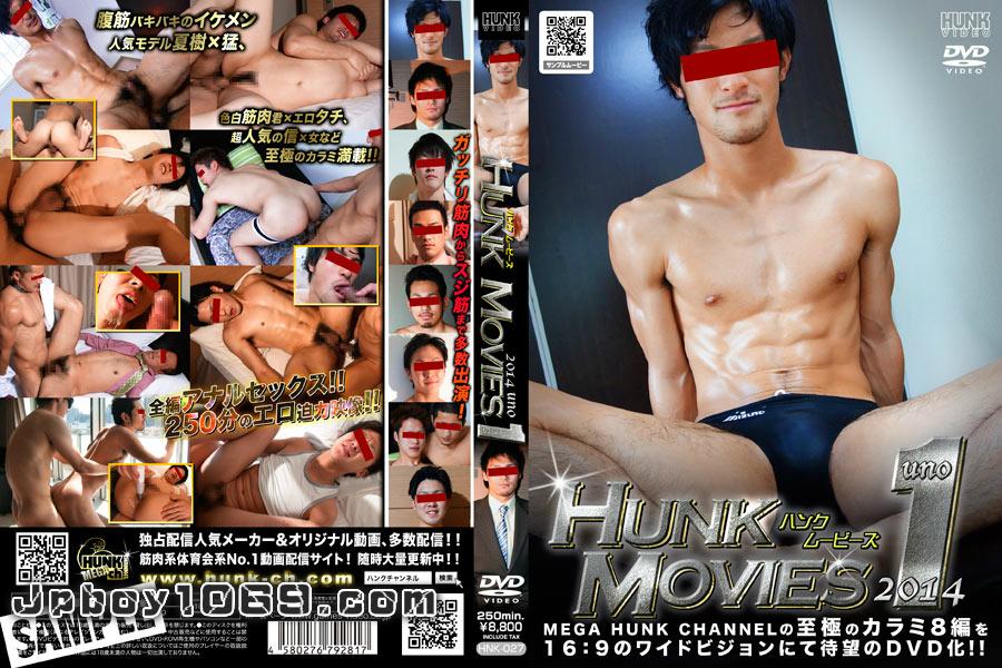 G@MES HUNK – HUNK MOVIES 2014 uno
