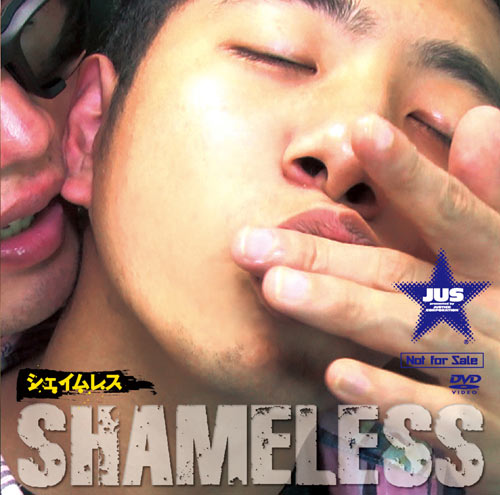 JUSTICE – JUSTICE SECOND SEASON 11 特典 - SHAMELESS ~ 18歳純朴野球少年!