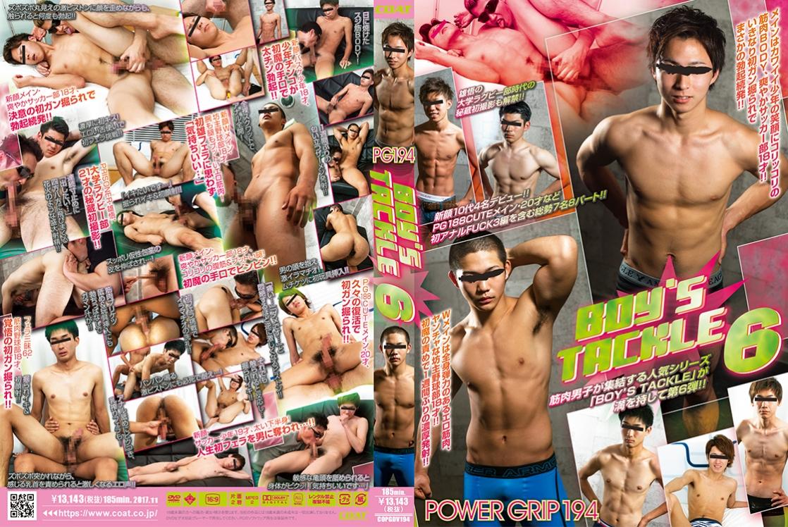 COAT – POWER GRIP 194 BOY'S TACKLE 6