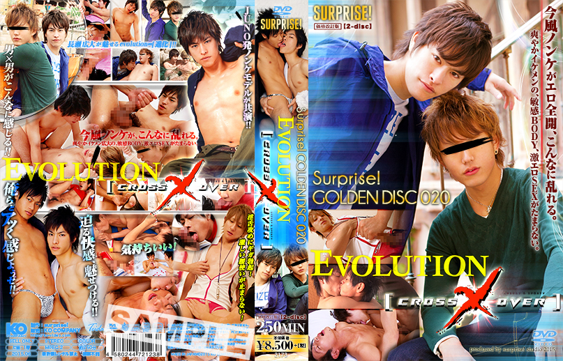 surprise! – surprise! GOLDEN DISC 020- EVOLUTION&CROSS×OVER-(DVD2枚組)